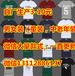 夏季便宜服裝批發韓版時尚男士短袖男女T恤批發純棉T恤
