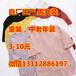 杭州哪里批發女裝T恤最便宜夏季女士短袖便宜韓版T恤批發