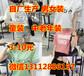郑州最便宜服装批发市场夏季女装T恤短袖批发纯棉t恤2元起批