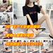 郑州便宜库存尾货服装批发市场夏季女装上衣T恤女士短袖批发