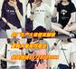 便宜女装短袖韩版女士T恤纯棉t恤库存尾货服装批发厂家直销