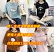 福州大量夏季服装批发库存新款女装T恤批发韩版修身T恤批发