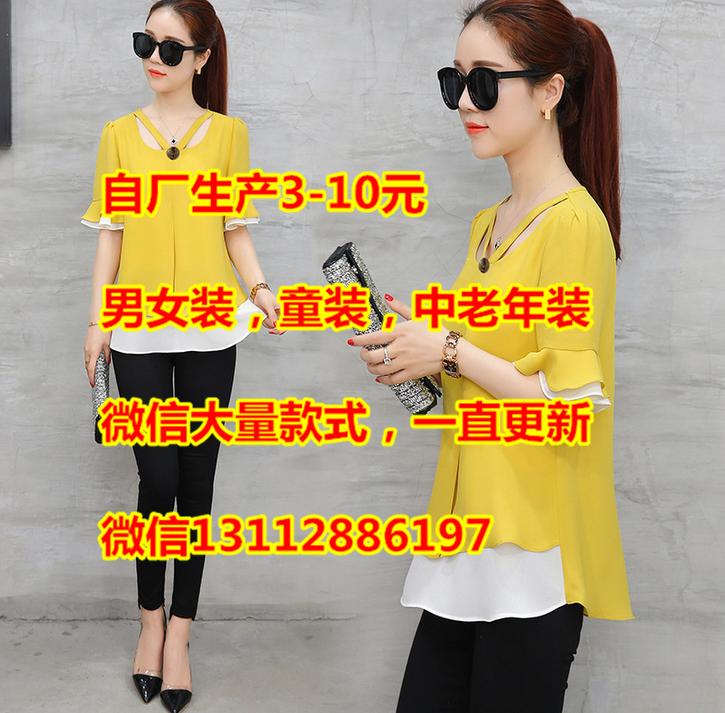 成都服装批发市场夏季T恤女装上衣纯棉t恤批发工厂直销