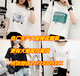 便宜女装T恤夏季纯棉女士短袖韩版女装上衣批发地摊货批发