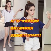 工厂低价清货女装T恤韩版女装半袖纯棉T恤批发2-10元服装批发
