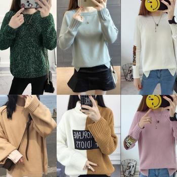 石家庄便宜毛衣韩版时尚女装毛衣针织衫开衫清货低价清仓