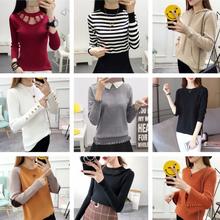 便宜毛衣冬季女装毛衣清货库存服装清几元毛衣处理便宜服装毛衣图片