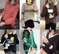 便宜庫存毛衣低價清貨處理便宜幾塊錢毛衣低價女裝毛衣高領毛衣清貨