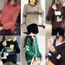 便宜库存毛衣低价清货处理便宜几块钱毛衣低价女装毛衣高领毛衣清货图片