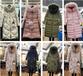西安便宜棉衣羽絨服處理工廠清貨雜款地攤服裝便宜尾貨處理低價清