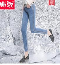 便宜牛仔裤,库存尾货牛仔裤,广州牛仔批发,便宜尾货处理图片