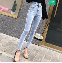 廣州韓版牛仔褲,10元牛仔褲,5元牛仔褲,五元牛仔褲批發圖片