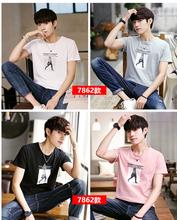 便宜幾元男裝短袖,便宜服裝純棉T恤韓版時尚男士T恤清貨圖片
