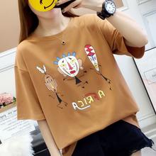 广州T恤厂家直销,短袖便宜处理便宜T恤女士上衣韩版女装清货