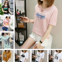 银川便宜女装批发夏季短袖韩版T恤几块钱库存服装纯棉T恤批发