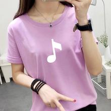 2019便宜T恤新款女士短袖纯棉T恤几元服装批发亏本处理