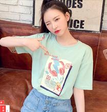 便宜T恤夏季女士短袖圆领印花T恤库存服装女士上衣大码T恤