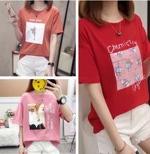 广州服装批发夏季T恤男女短袖便宜T恤女士上衣批发