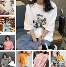 便宜T恤批发女士短袖广州服装批发3-5元尾货批发低价清