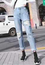 便宜女士长裤韩版牛仔裤批发九分裤批发便宜尾货牛仔裤清