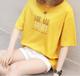 江蘇女士T恤純棉T恤韓版T恤批發廠家大量尾貨批發