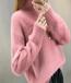 貴州毛衣批發針織毛衣女裝批發便宜毛衣廠家毛衣批發