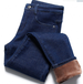 貴州女士高腰牛仔褲牛仔褲批發便宜牛仔褲時尚牛仔褲