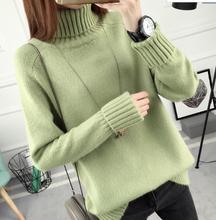 天津加绒毛衣冬季厚款毛衣时尚女装女装毛衣尾货处理图片