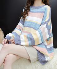 天津毛衣批发慵懒风毛衣加厚女装毛衣新款女装毛衣图片