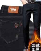 江西男士加绒牛仔裤便宜牛仔裤韩版牛仔裤加绒男裤女牛仔裤图片