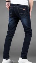 山东男裤牛仔裤加绒男士牛仔裤直筒牛仔裤牛仔裤尾货批发图片