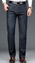 广西男装批发男装牛仔裤加厚男装牛仔裤便宜男士牛仔裤图片