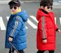 北京童裝棉服棉服清貨童裝外套冬季童裝廠家童裝批發