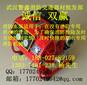 武汉警鑫消防交通器材厂价直销各种规格消防水泵