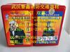 警鑫消防交通器材批发部厂销3C认证消防自救呼吸器