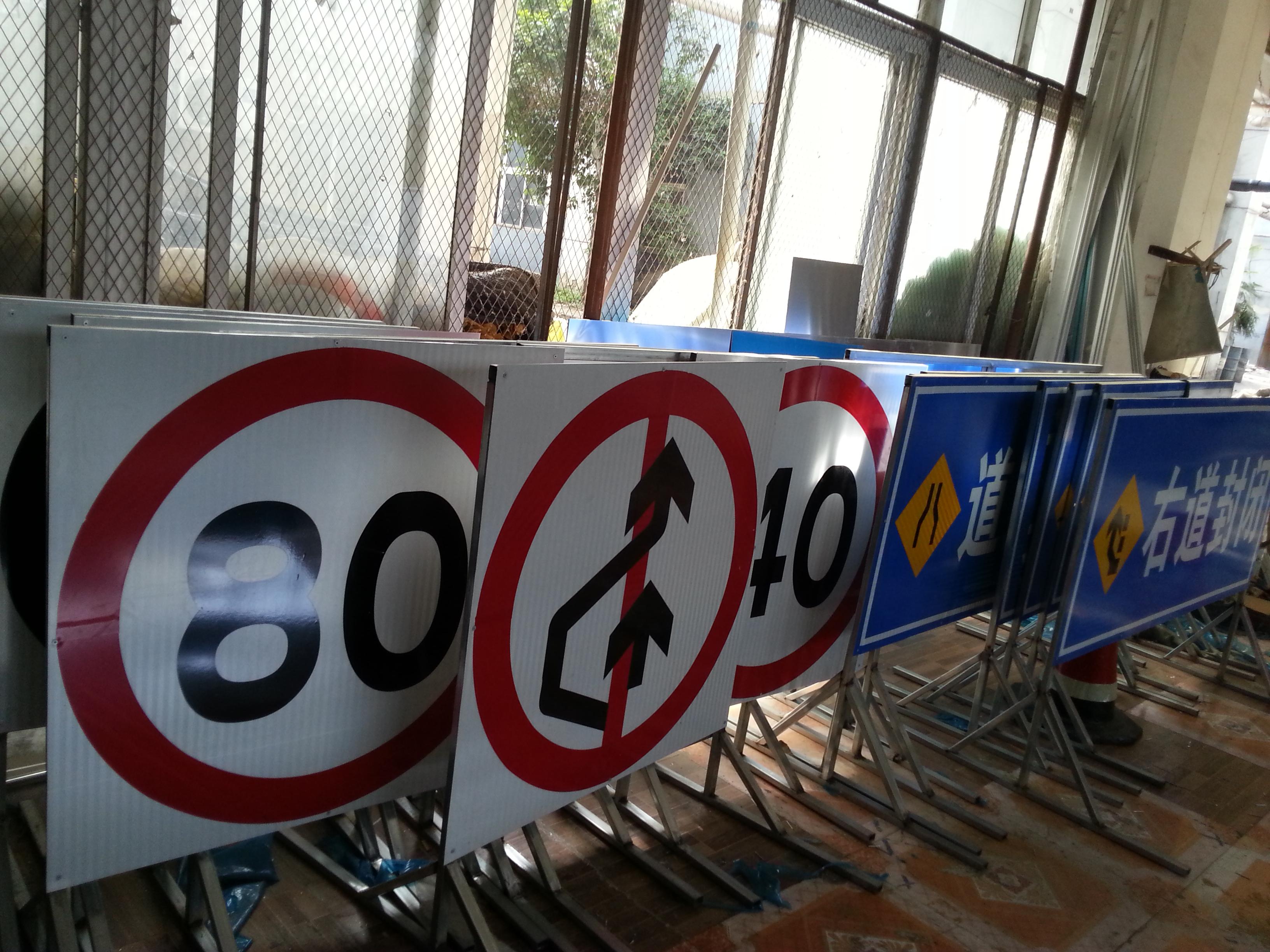 警鑫消防交通安防器材厂家定制各种交通设施标志标牌