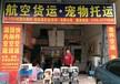 深圳寵物托運全國往返托運全程無憂,寵物空運