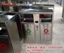 环畅定制不锈钢垃圾桶环卫分类垃圾桶室外果皮箱