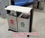 户外垃圾桶果皮箱室外垃圾桶分类垃圾箱环畅环卫不锈钢垃圾桶