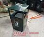 绵阳环畅可定做户外垃圾桶创意公园冲孔大号分类双桶环卫果皮箱室外垃圾箱