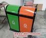 环畅hc2201钢制分类垃圾桶金属垃圾箱户外垃圾桶摇盖垃圾箱