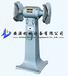 濟南工業砂輪機250型立式砂輪機