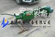 除塵砂輪機250型砂輪機懸掛砂輪機