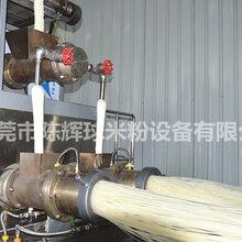米粉生产机械产能达800公斤3人操作