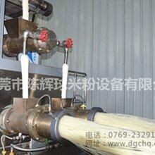 每小时800公斤原料的米线生产设备/米线设备
