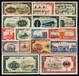 赏析特67石油工业特种邮票一套五枚