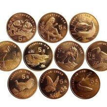 流通纪念币市场收购报价全国地区长期收购估价各类纪念币图片