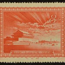 有没有可以免费鉴定全国山河一片红邮票真假的啊图片