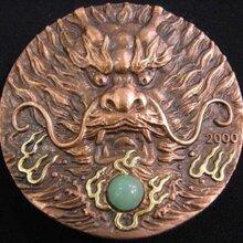 回收二手工藝品擺件金銀鈔金銀幣章工藝禮品圖片