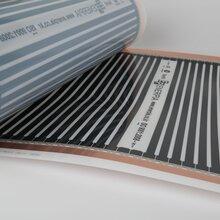 碳晶膜电热膜图片
